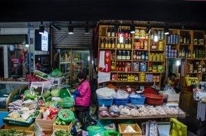 namdaemoun legume marche - Seoul - Un petit saut aux Olympiques - Asie, Corée du Sud